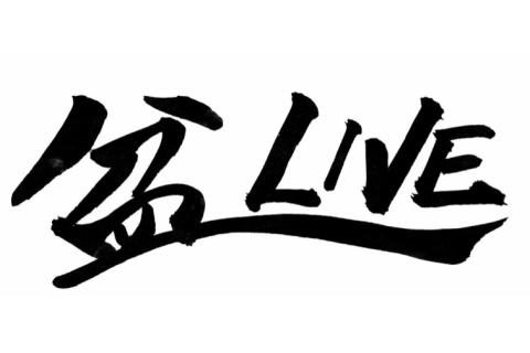 盆LIVE